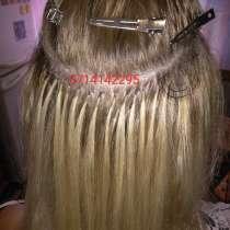 Наращивание волос, коррекция, в г.Донецк