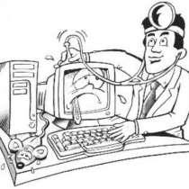 Компьютерная помощь в любой ситуации, в Новосибирске