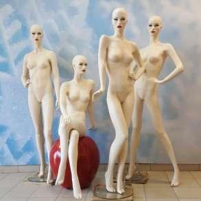 Манекены женские, в Санкт-Петербурге