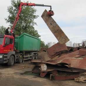 Вывоз металлолома от 100 кг, д емонтаж, в Санкт-Петербурге