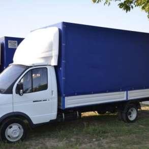 Служба грузовых перевозок, в г.Усть-Каменогорск