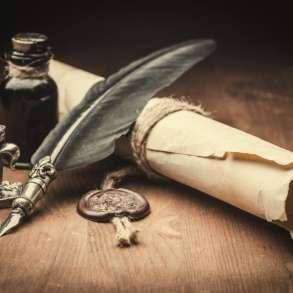 Текст песни, стихи, поздравления на заказ, в Краснодаре