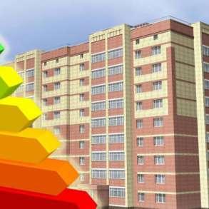 Энергоэкспертиза зданий и сооружений, в Тюмени