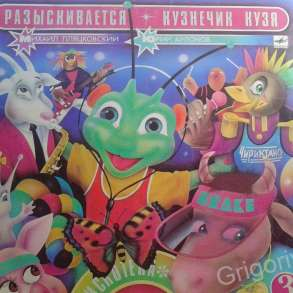 Детские пластинки, в г.Луганск