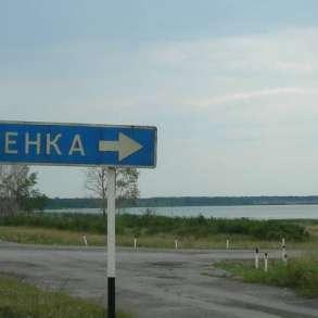 Продаю земельный участок, с выходом на озеро, в Екатеринбурге