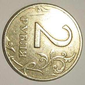 Монета 2 рубля 1999 года и 2018 года брак, в Самаре