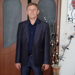 Консьерж, в Москве