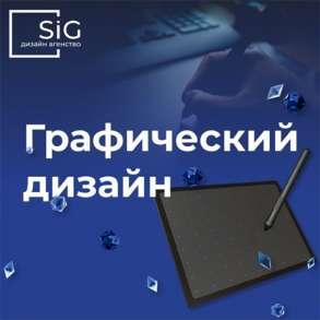Фирменный стиль(графический дизайн), в Санкт-Петербурге