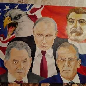 Эпоха картина, в Москве