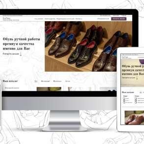 Разработка и создание сайта. Веб-дизайн, в г.Минск