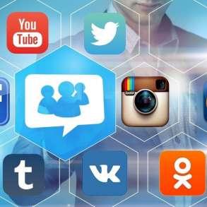 Продвижение Вашего бизнеса в соцсетях – ВК, ОК и IG, в Ростове-на-Дону