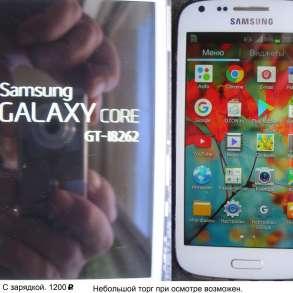 Смартфон Samsung Galaxy Core GT-I8262 Duos, в Волгограде