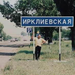 Обмен Краснодарский край на Санкт - Петербург или пригород, в Санкт-Петербурге