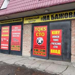 Автозапчасти в наличии и на заказ, в г.Усть-Каменогорск