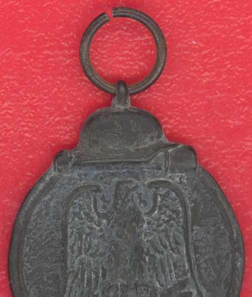 Германия медаль За Зимнюю компанию на Восточном фронте