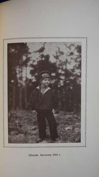 Редчайшее издание к 300-летию Дома Романовых: СПб., 1913 год в Санкт-Петербурге фото 5