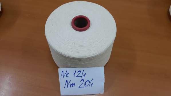 Текстильные сырья
