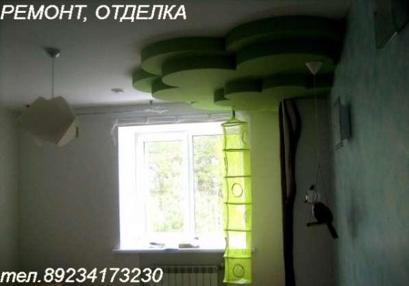 Монтаж многоуровневых потолков в Томске фото 6