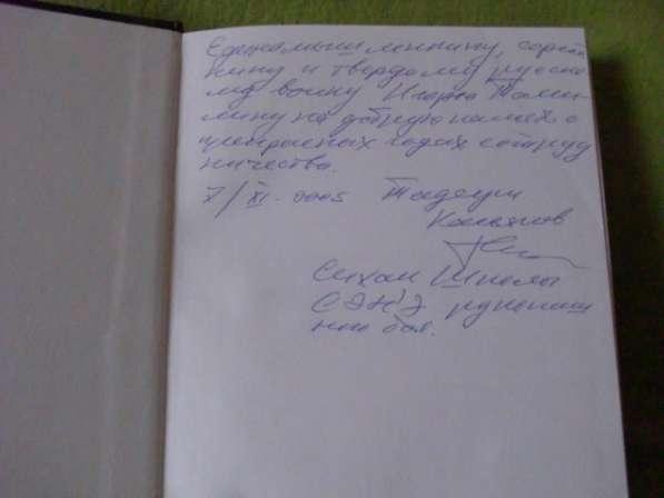 Книга в Москве фото 3
