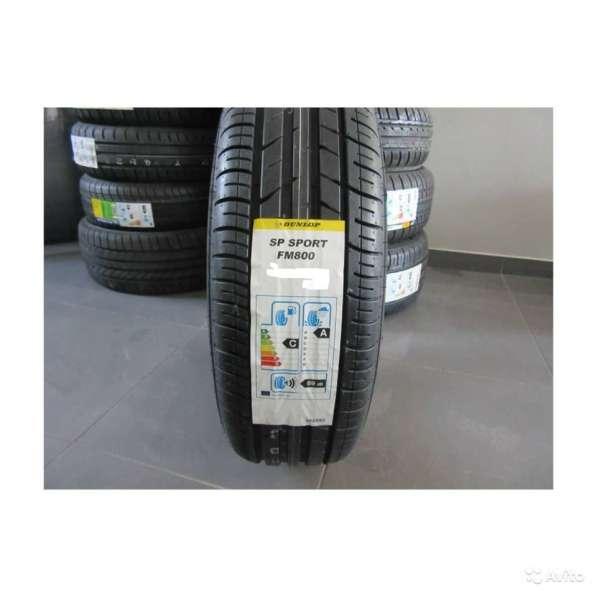 Новые комплекты Dunlop 225/65 R17 SP Sport FM800