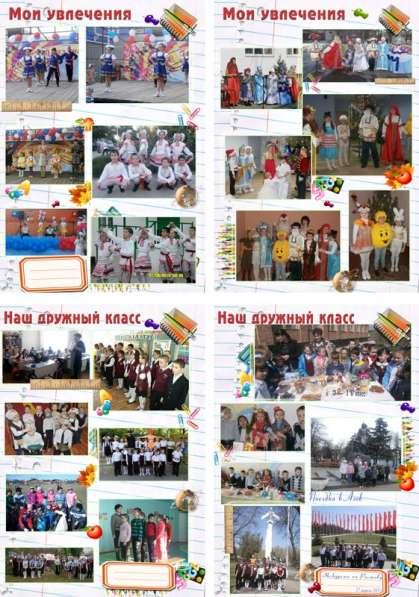 Портфолио с вашими фотография для школы или детского садика в Батайске