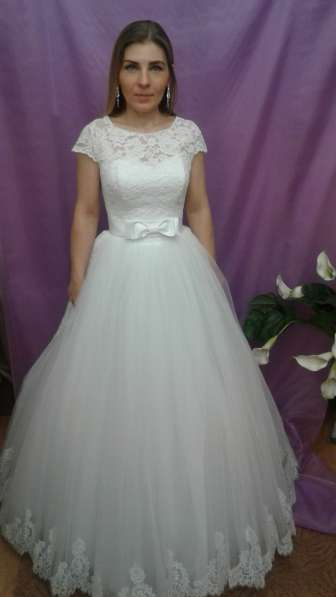Свадебный салон в Жуковском