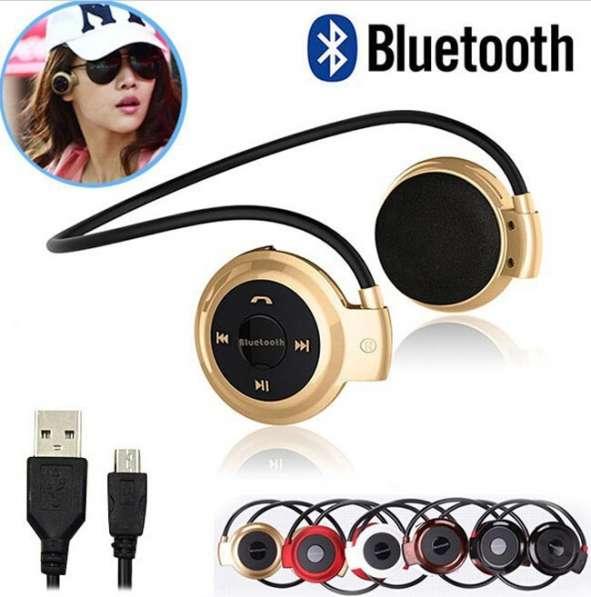 Беспроводные наушники Bluetooth Mini-503