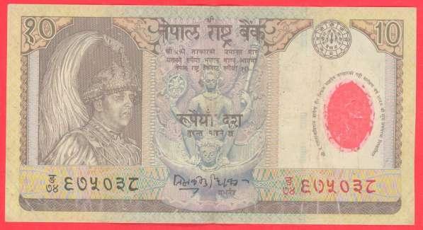 Непал 10 рупий 2002 г. король Гьянендра