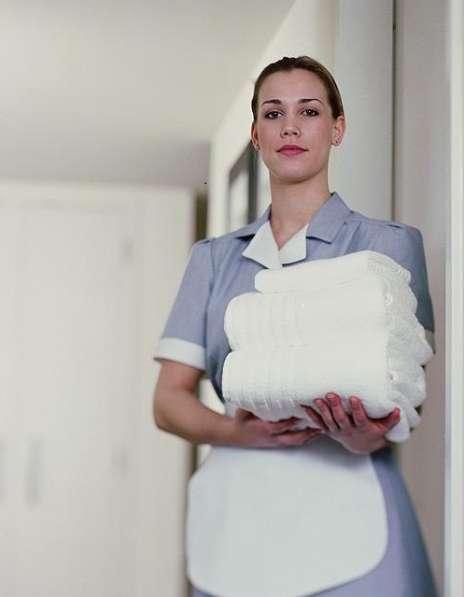 Домашний персонал