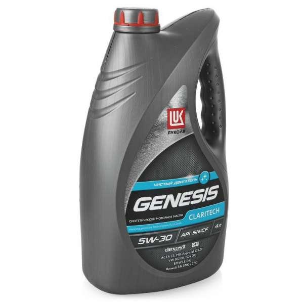 Лукойл Genesis Claritech 5W30 4 литра синтетика