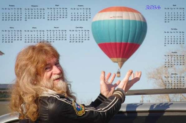 Увлекательный Полёт в корзине аэростата (воздушном шаре)