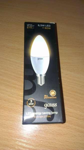 Продам светодиодные лампы