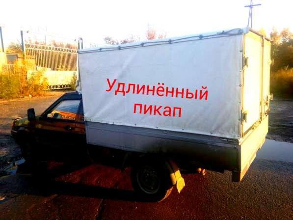 Грузоперевозки на пикапе в Тольятти, Самарской области, РФ