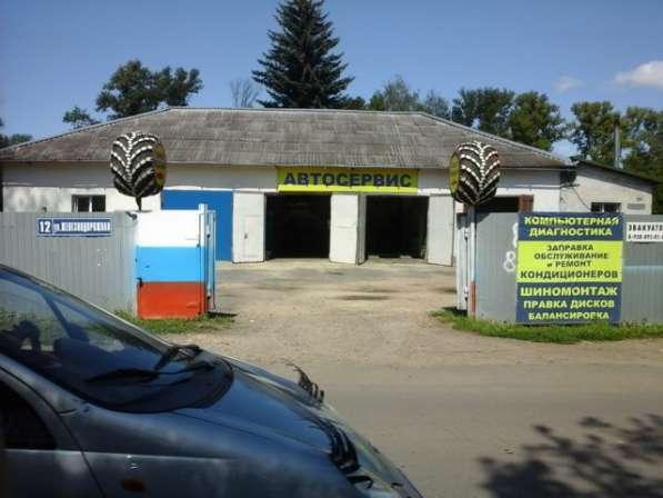 Продажа автомойки-автосервиса 5,5 млн. руб