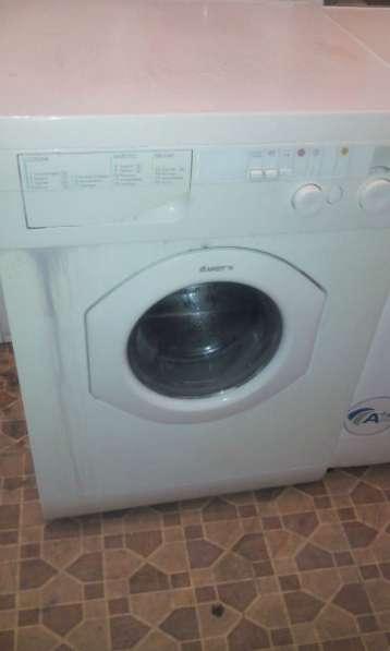 стиральную машину Ariston