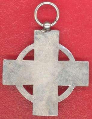 Германия Почетный крест пожарных II класса