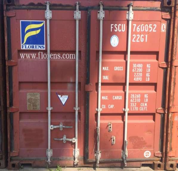 контейнер 20ф в Перми