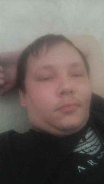 Вячеслав, 29 лет, хочет пообщаться