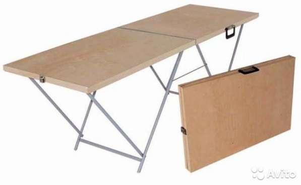 Продам складной стол для ярмарки, пикника