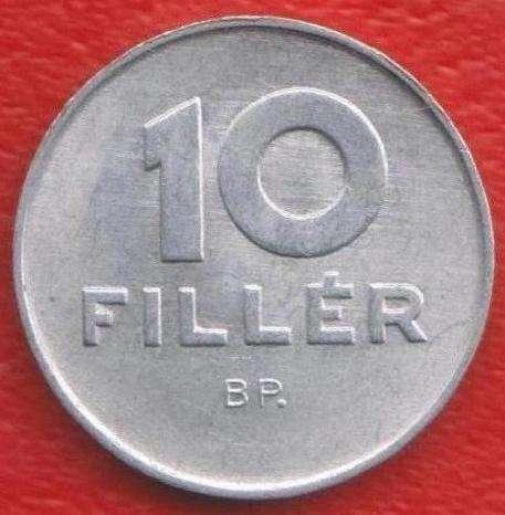 Венгрия 10 филлеров 1986 г
