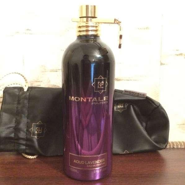 Montale Aoud Lavender (65 мл)