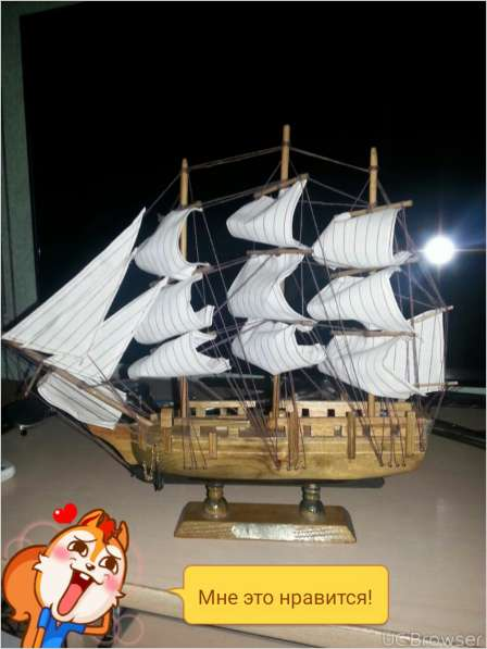 Корабль декоративный