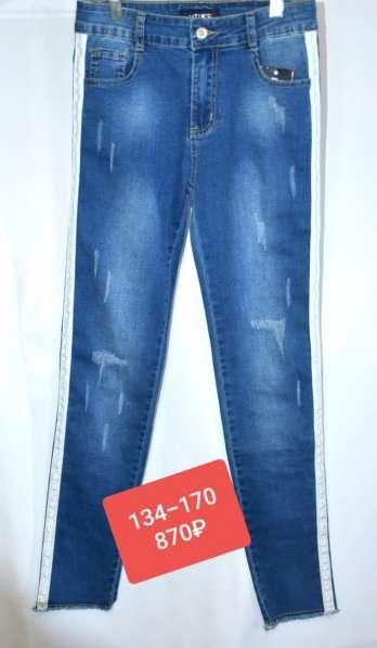 Детские джинсы оптом в Екатеринбурге фото 7