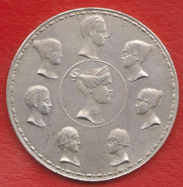 Россия 1 1/2 рубля 1836 г. Семейный