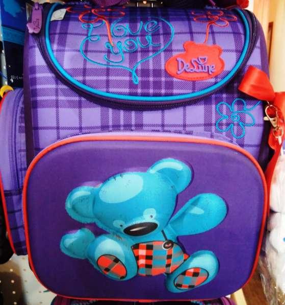 Школьный ранец De Lune