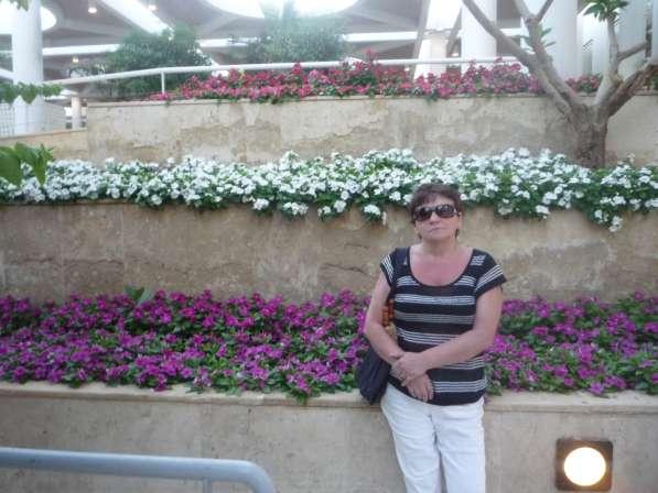 Евгения, 68 лет, хочет пообщаться
