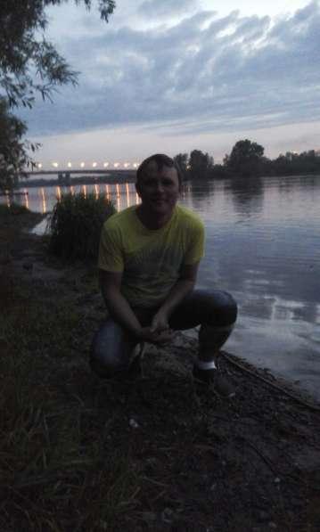 Андрей, 26 лет, хочет пообщаться
