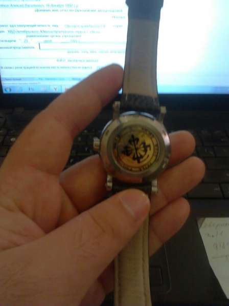 Часы Patek Philippe Скилитон