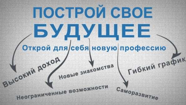 Карьера+ доход+свой бизнес.