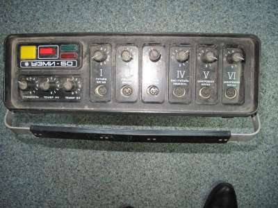 Советский раритетный усилитель УЭМИ-50